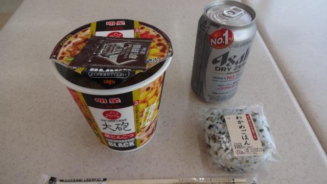 松阪で昼食