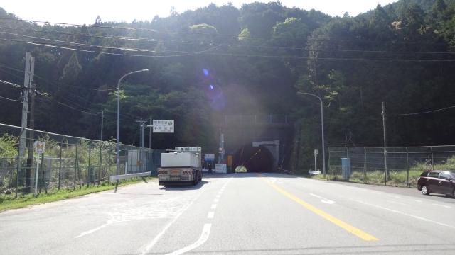 荷坂峠トンネル