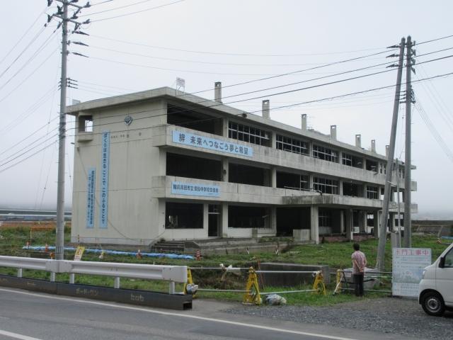 震災遺構 学校