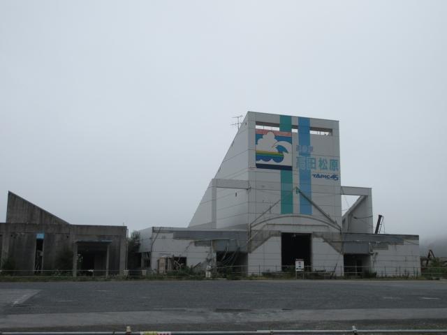 震災遺構 道の駅