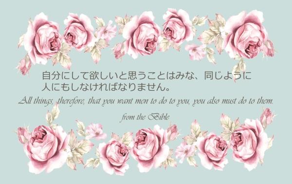 seikucard2018-8.jpg