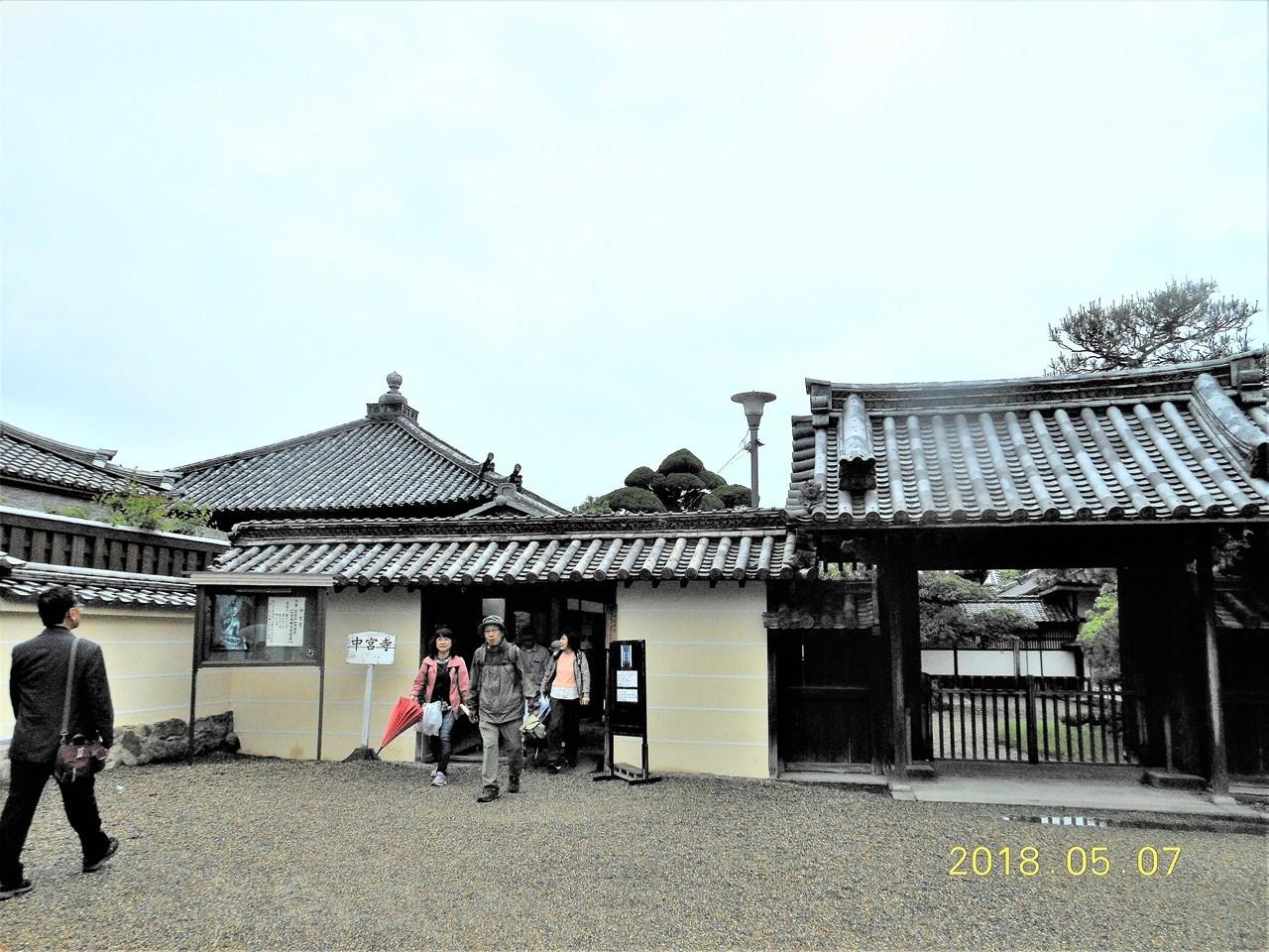 s-中宮寺