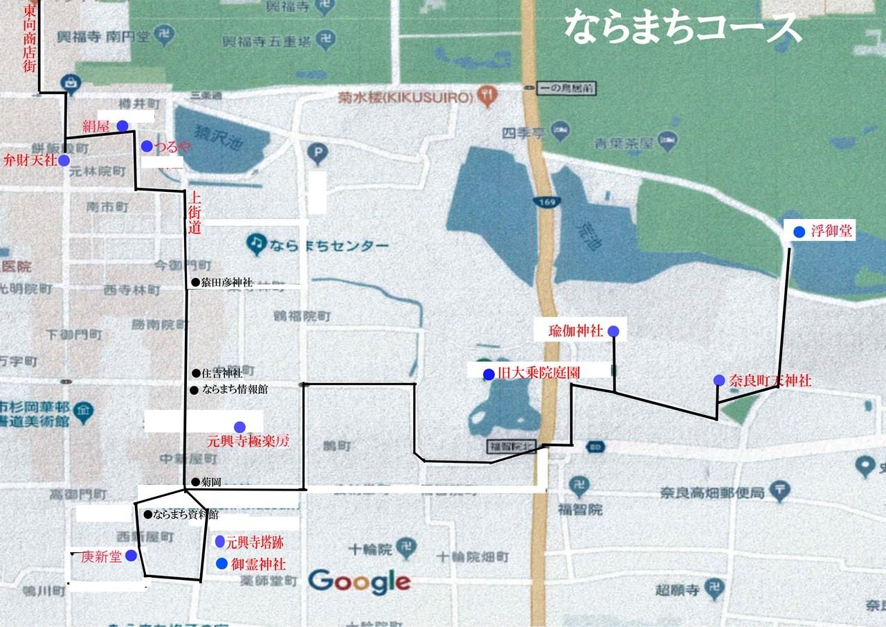 s-ならまち地図180703