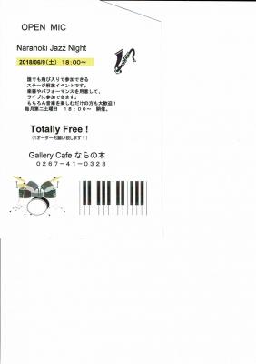 Naranoki Jazz Night 18-6