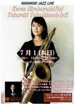 Jazz Live 18-7-1 高島田
