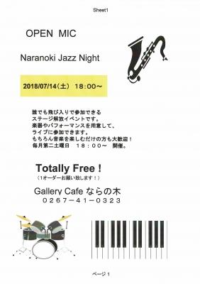 Naranoki Jazz Night 18-7