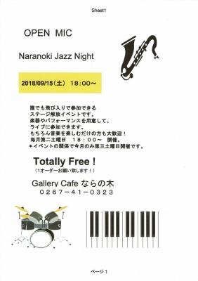Naranoki Jazz Night 18-9