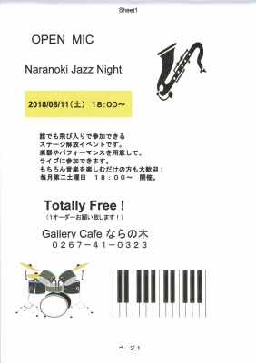 Naranoki_Jazz_Night_18-8.jpg