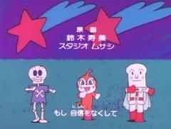 評論:腐り姫 - lix.jp