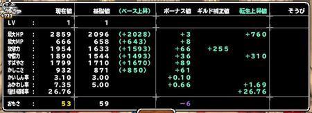 キャプチャ 4 9 mp10_r