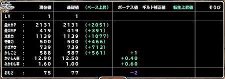キャプチャ 4 14 mp7_r