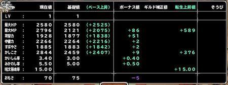 キャプチャ 4 15 mp2_r