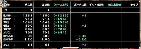キャプチャ 5 14 mp4_r_r