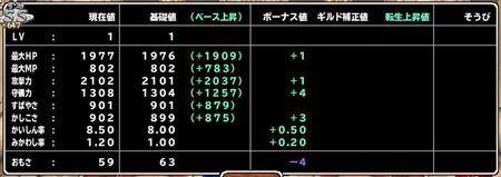 キャプチャ 7 13 mp25_r