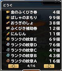 キャプチャ 9 6 mp7_r