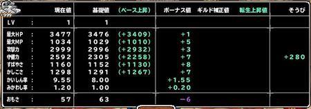 キャプチャ 9 15 mp31_r