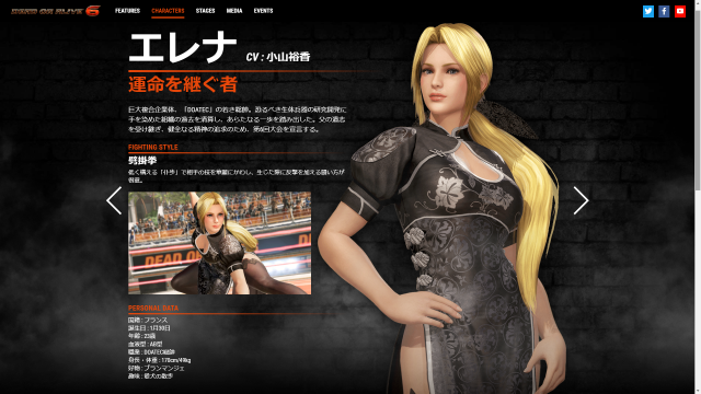 DEAD OR ALIVE 6 - Google Chrome 2018_06_11 23_36_43