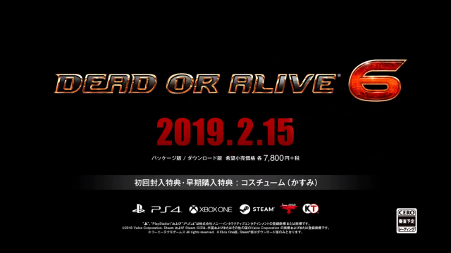『DEAD OR ALIVE 6』TGSトレーラー - YouTube - Google Chrome 2018_09_10 20_46_22