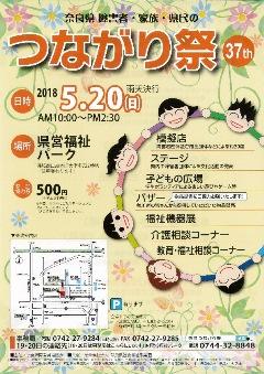 gyoji20180520.jpg