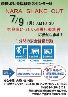gyoji20180709.jpg