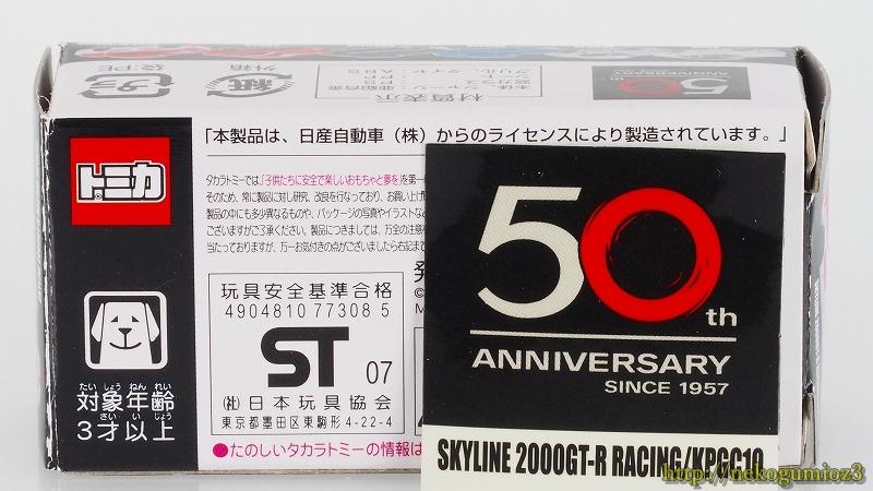sP9160869.jpg