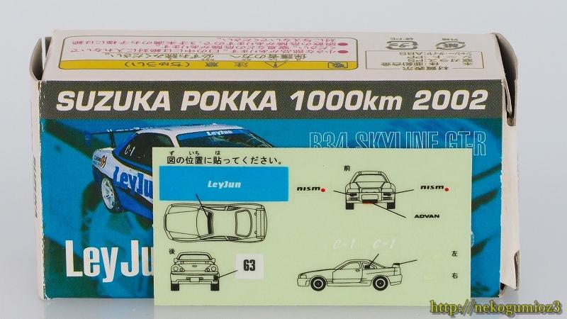 sP9200999.jpg