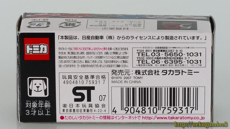 sP9201017.jpg
