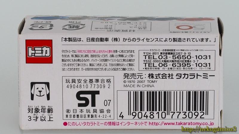 sP9201020.jpg