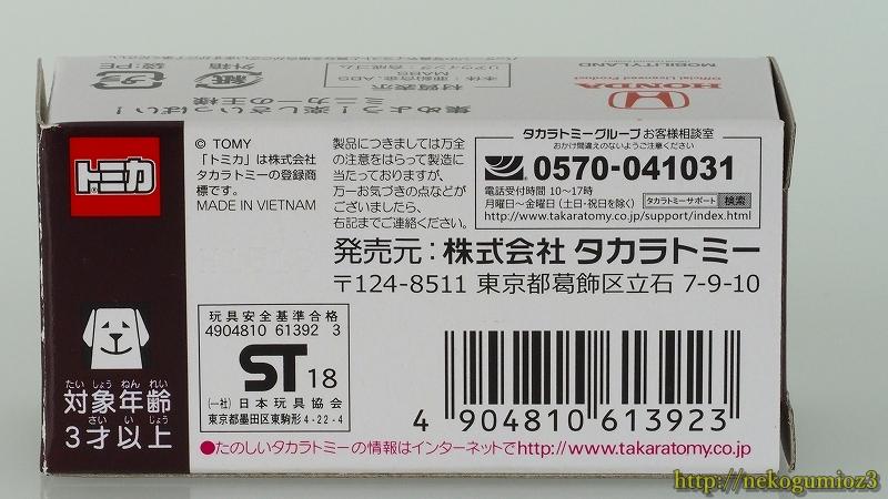 sP9221267.jpg