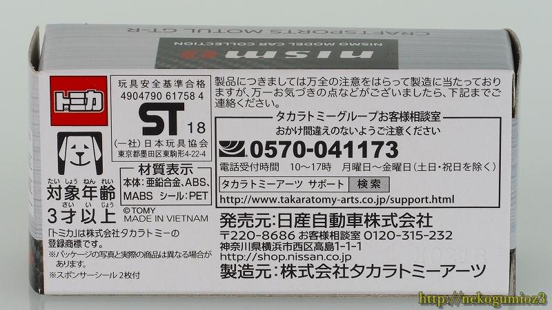sP9241323.jpg