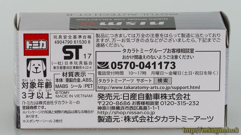 sP9241358.jpg