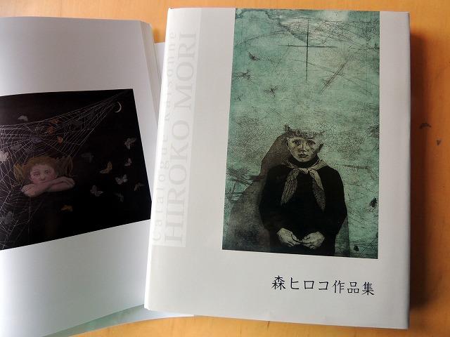 morihiroko DSCN0925