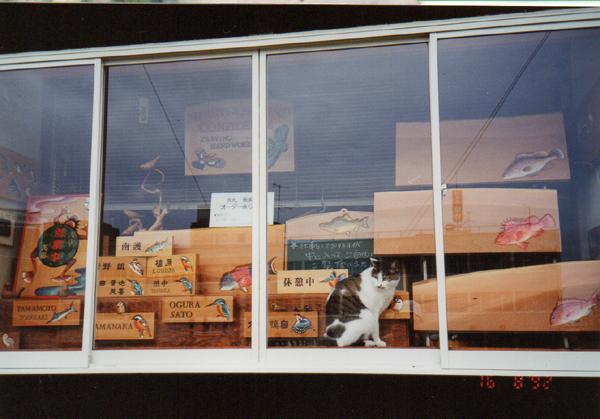 メリーゴーランドの猫1 - コピー