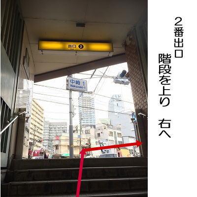 会場アクセス1