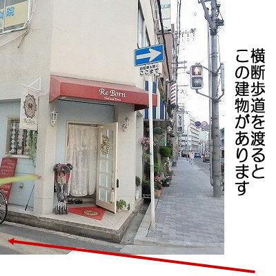 会場アクセス4