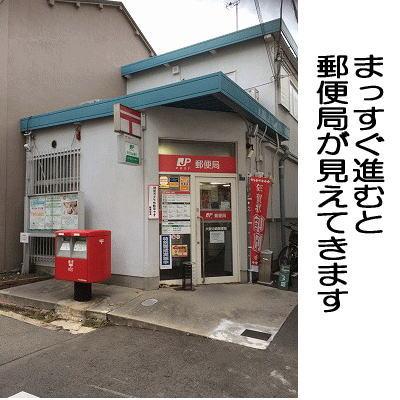 会場アクセス5