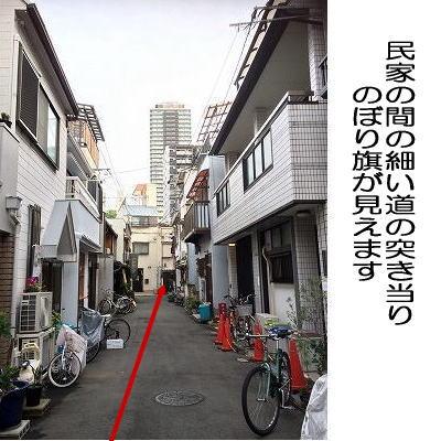 会場アクセス6