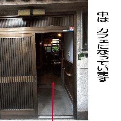 会場アクセス8