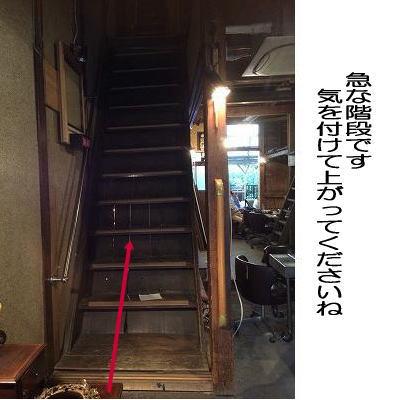 会場アクセス9