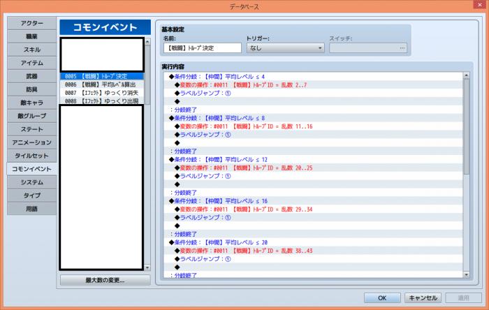 tc39-006.png