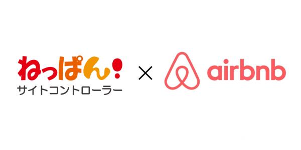 neppan_Airbnb_logo_convert_20180914125106.png