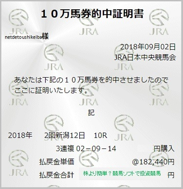 2018_09_02_baken.jpg