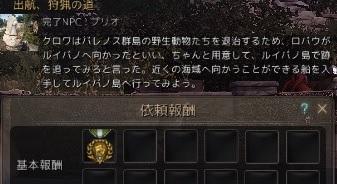 21100.jpg