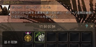 21209.jpg