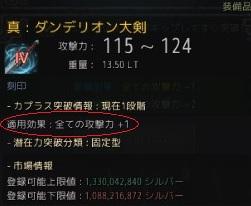 21243.jpg