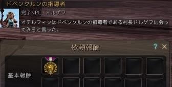 72210.jpg