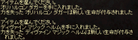 20180718_002.png