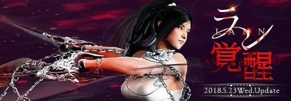 基本無料のノンターゲティングアクションRPG『黒い砂漠』 新クラス「ラン」が5月23日に早くも覚醒決定…!!