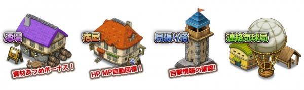 ブラウザRPG『ドラゴンクエストモンスターパレード』 資材を集め建物を建築し街を発展させるイベント「かいたく島調査隊」を開催…!!