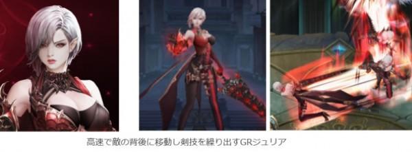 ブラウザダークファンタジーRPG『リーグオブエンジェル2』 GR英雄「ジュリア」を実装…!!